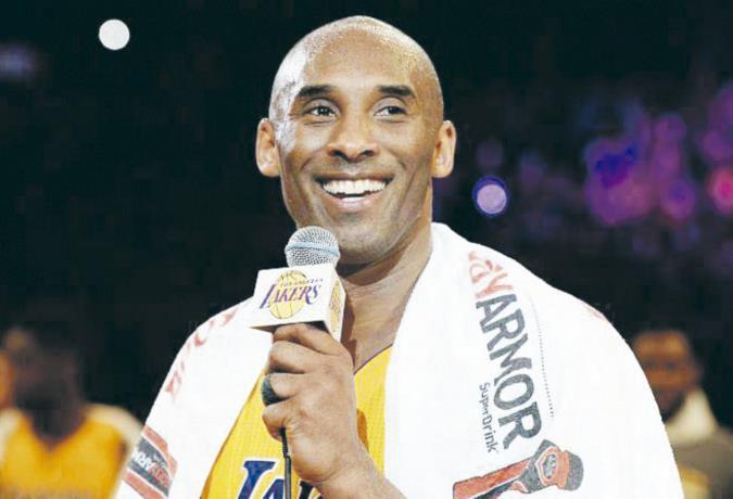 Photo of Toalla de Kobe en último juego recauda US$ 33 mil