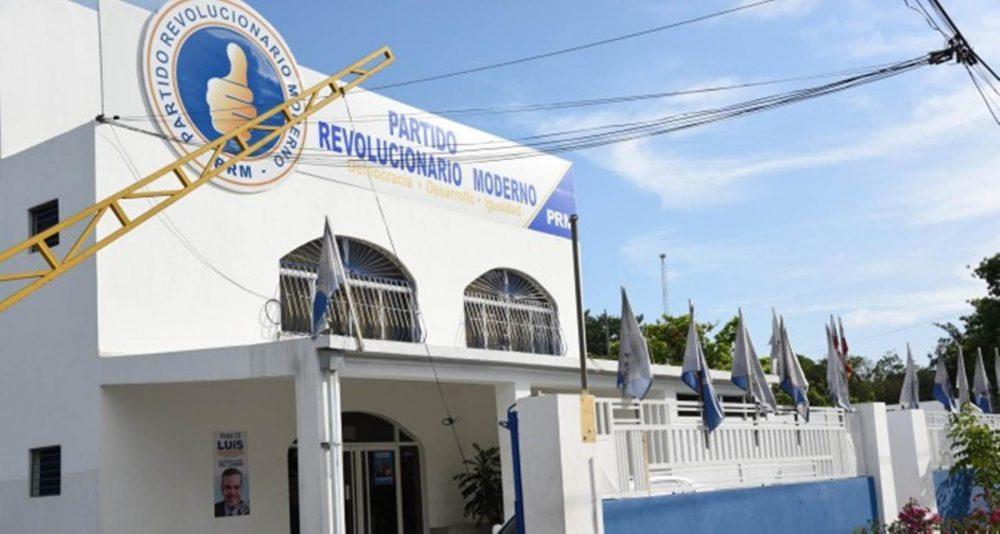 Photo of PRM exige anulen compra equipos e insumos hecha por el Gobierno de RD