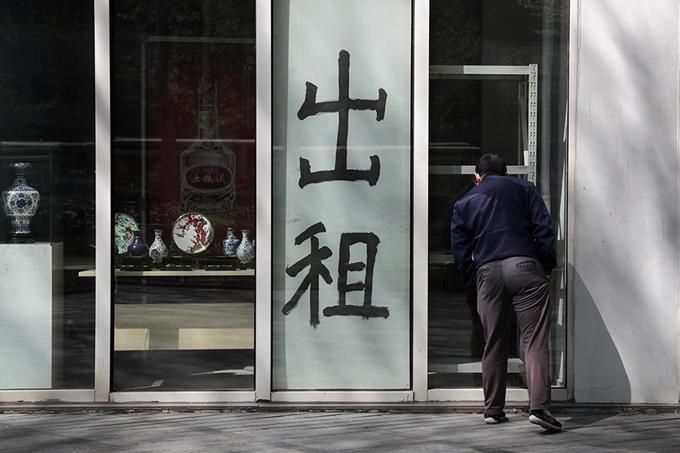 Photo of Lento reinicio en China y Europa