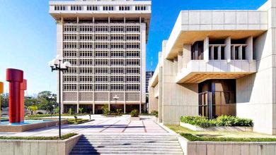 Photo of Banco Central asegura que no habrá desabastecimiento de divisas