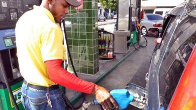 Photo of Todos los combustibles registran alzas, excepto el GLP y el Gas Natural