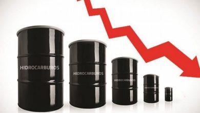 Photo of Entre enero y marzo República Dominicana se ahorró 280.9 millones dólares por caída del petróleo