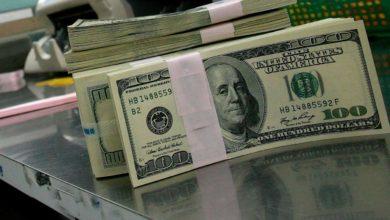 Photo of Banco Central advierte remesas deben ser entregadas en dólares