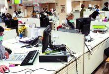 Photo of Empleadores esperan para 1 de julio ingrese 100% de trabajadores