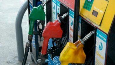 Photo of Gasolinas aumentan más de dos pesos; otros combustibles bajan