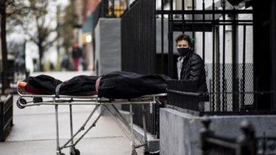 Photo of Nueva York cerrará su metro por las noches para desinfectar por la COVID-19