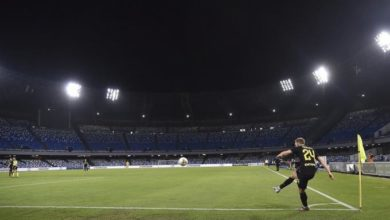 Photo of La Serie A se reanuda tras 100 días de parálisis