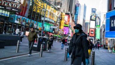 Photo of Algunas tiendas en Nueva York abrirán sus puertas a partir del lunes