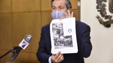 "Photo of PRM solicita medidas cautelares contra Gonzalo por ""violar leyes"""