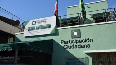 Photo of PC opina en RD hay violaciones a la Constitución en la campaña electoral