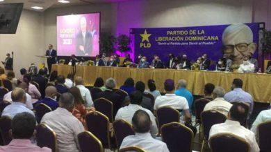 Photo of Danilo se reúne con los miembros del Comité Central del PLD a 10 días de las elecciones