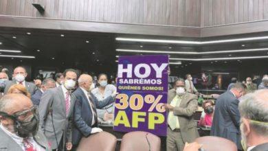 Photo of El BID no aprueba el uso de fondos de pensiones