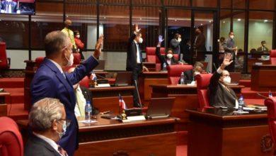 Photo of Senado aprueba otros 17 días de extensión del estado de emergencia