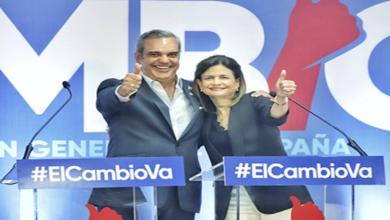Photo of JCE declara oficialmente ganadores elecciones Luis Abinader y Raquel Peña
