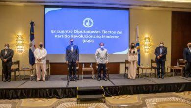 Photo of Abinader pide un Congreso crítico que le ayude en lucha contra el Covid-19