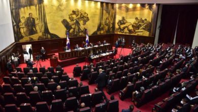 Photo of Asamblea Nacional proclama a Luis Abinader y a Raquel Peña como presidente y vicepresidenta