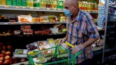 Photo of Auguran un incremento de hospitalizaciones por COVID-19 en Puerto Rico