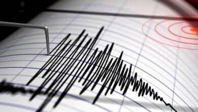 Photo of Se registran tres temblores de tierra en menos de dos horas en Puerto Plata