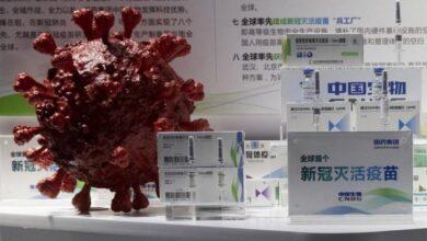 Photo of Preocupa el uso de vacunas experimentales en China