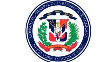 Photo of Podría surgir crisis legitimidad entre Departamento de Estado y Consulado RD en NY