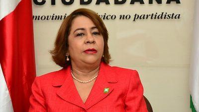 Photo of Participación Ciudadana rechaza políticos activos a Junta Central Electoral