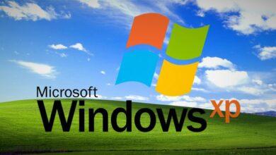Photo of Se filtra en internet el código fuente de Windows XP